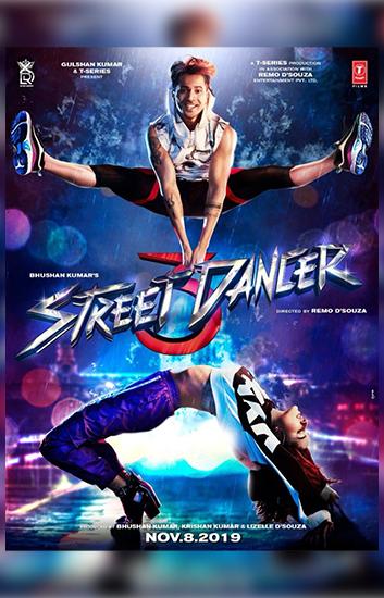 2D Street Dancer 3