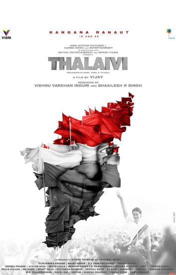 Thalaivi (H)